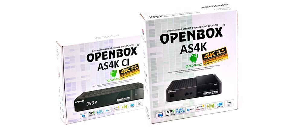 Встречайте! Горячие новинки - Openbox AS4K и Openbox AS4K CI уже в продаже!