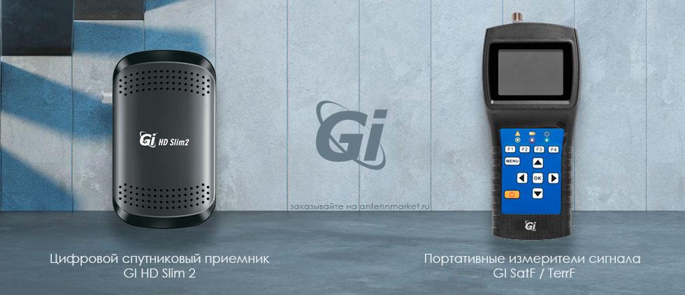 В продажу поступают новинки от торговой марки Galaxy Innovations