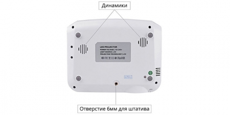 Проектор TouYinGer T4 Mini WM Version