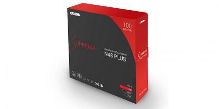 Кабель CADENA Suprema N48 Plus