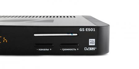 Система из двух HD ресиверов GS E501 и GS C592 (Центр)