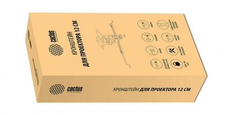 Кронштейн потолочный Cactus CS-VM-PREC01 12 см белый