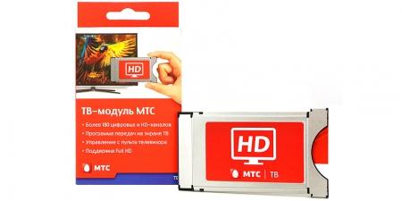 Модуль МТС ТВ 4K (с картой 1 год)