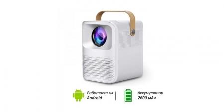 Проектор Everycom ET30W Battery с акб