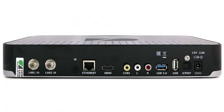 Ресивер GS A230 Триколор ТВ 4K, активированный, уценка