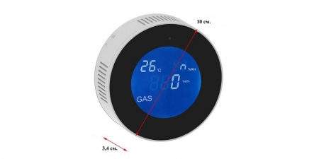 Wi-Fi датчик утечки газа