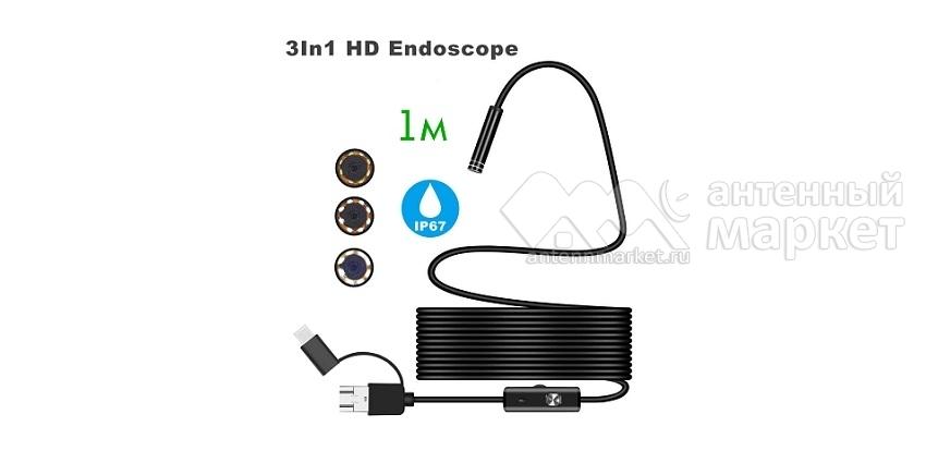 Эндоскоп OT-SME14 720p 1м