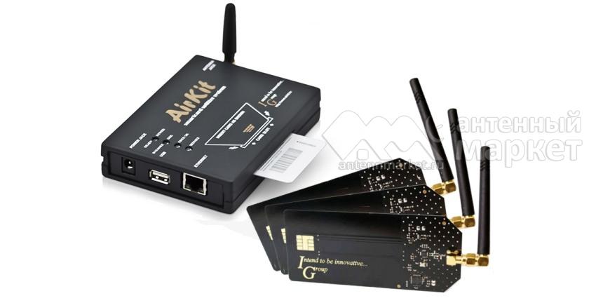 AirKit Smartcard Splitter (база и 3 зонда)