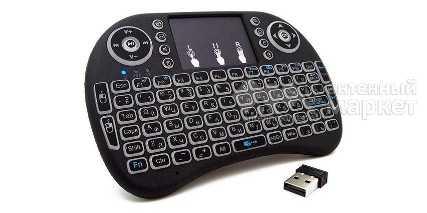Беспроводная мини клавиатура QWERTY с акб и подсветкой
