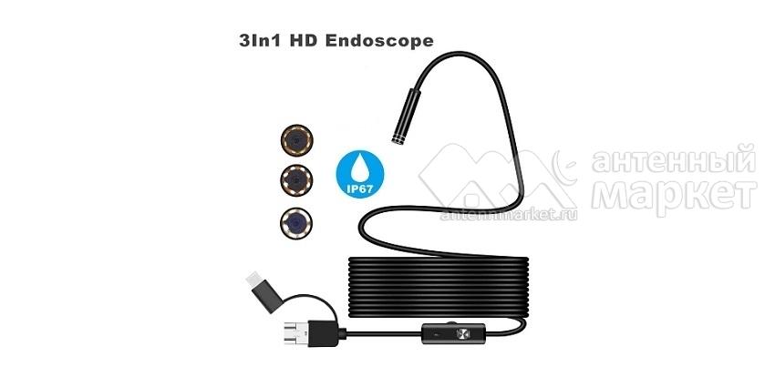 Эндоскоп OT-SME14 720p 2м