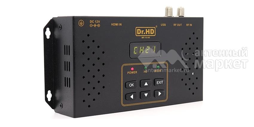 HDMI DVB-T модулятор Dr.HD MR 115 HD