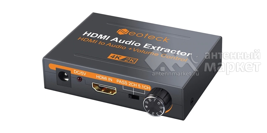 HDMI конвертер звука (HDMI Audio Extractor) NTK053 Neoteck