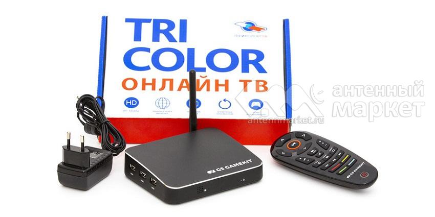 IPTV приставка GS-AC790 (Триколор Онлайн ТВ)