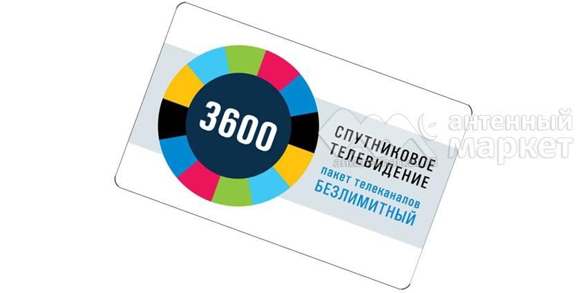 Карта оплаты Безлимитный (Телекарта ТВ)