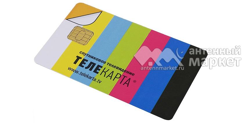 Купить карту оплаты телекарта в арзамасе