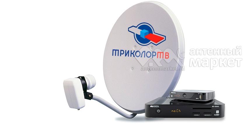 Комплект Триколор ТВ из двух HD ресиверов GS B534M и GS C592
