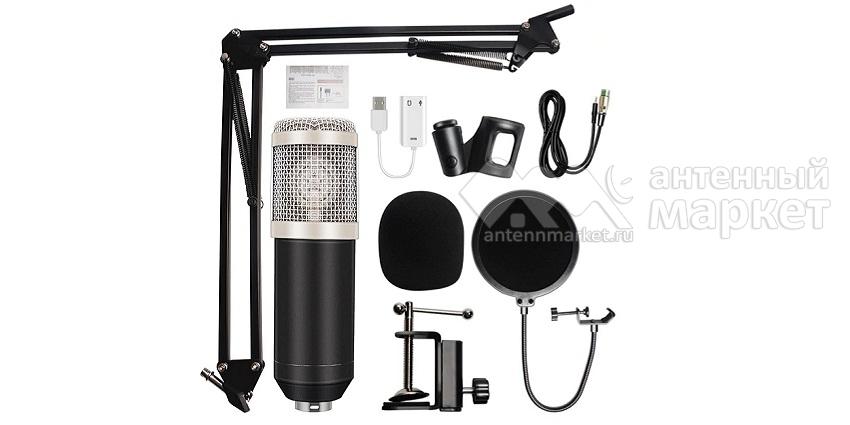 Конденсаторный микрофон со стойкой BM-800K Чёрно-серый