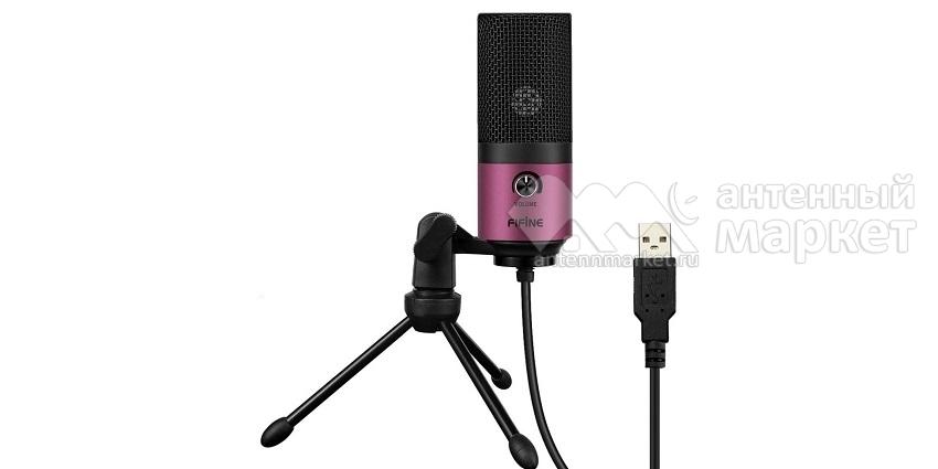 Конденсаторный USB микрофон Fifine K669 Purple
