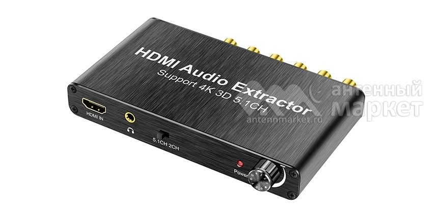Конвертер звука 5.1 (HDMI Audio Extractor) Booox AE20