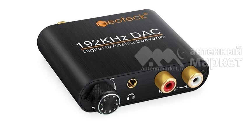 Конвертер звука SPDIF на RCA/3.5 NTK003с Neoteck