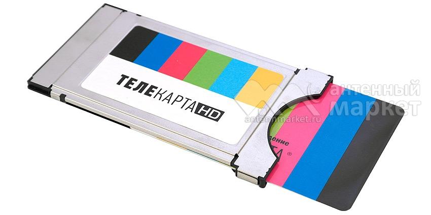 Модуль Телекарта HD CAM Irdeto (с картой 12 мес)