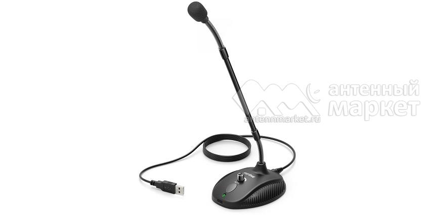 Настольный USB микрофон Fifine K052 Black