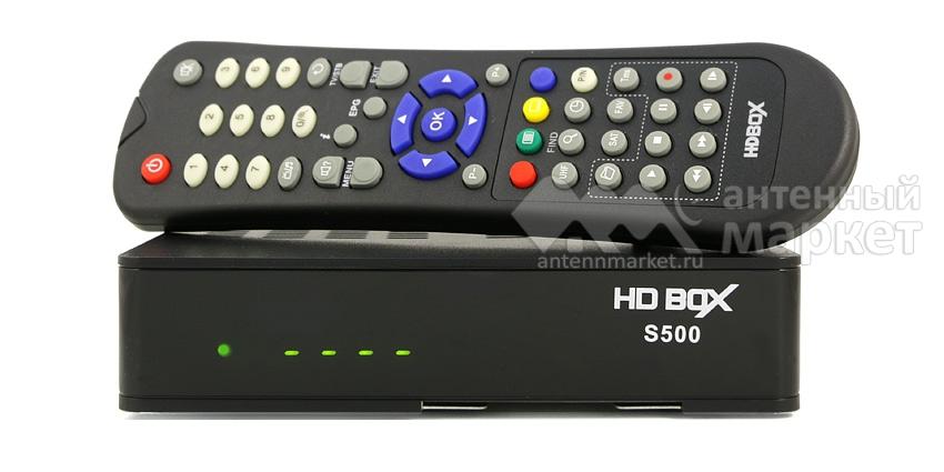Ресивер HD BOX S500