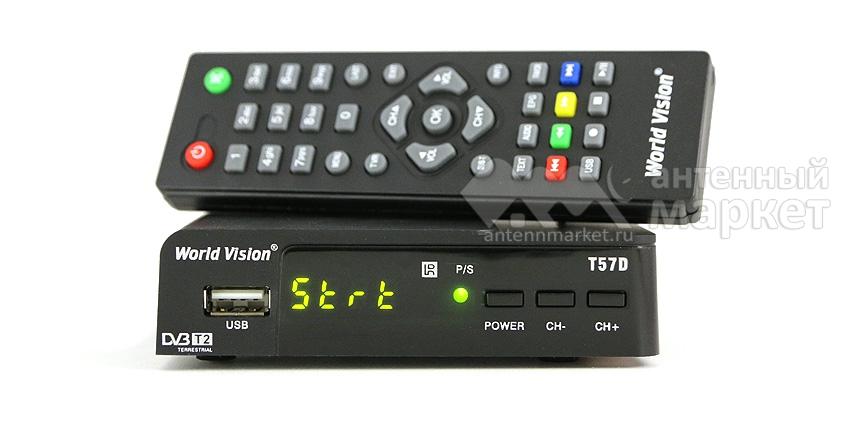 Ресивер World Vision T57D