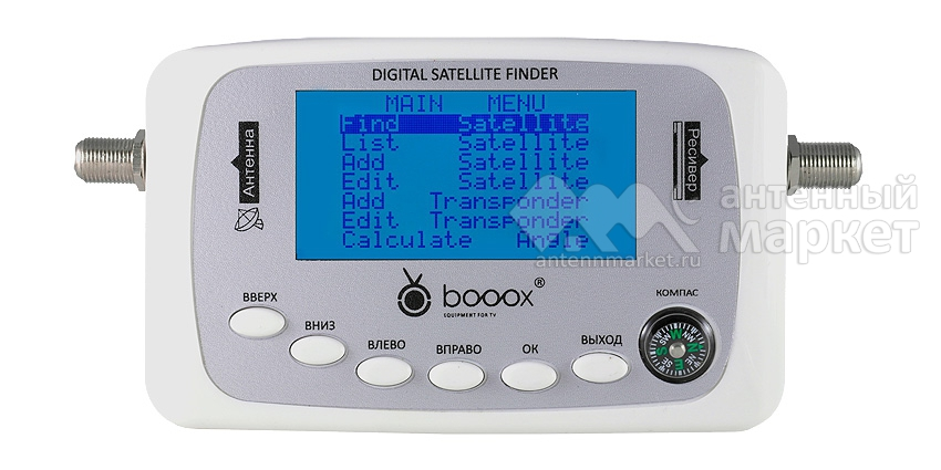 Сатфайндер Booox SF-510