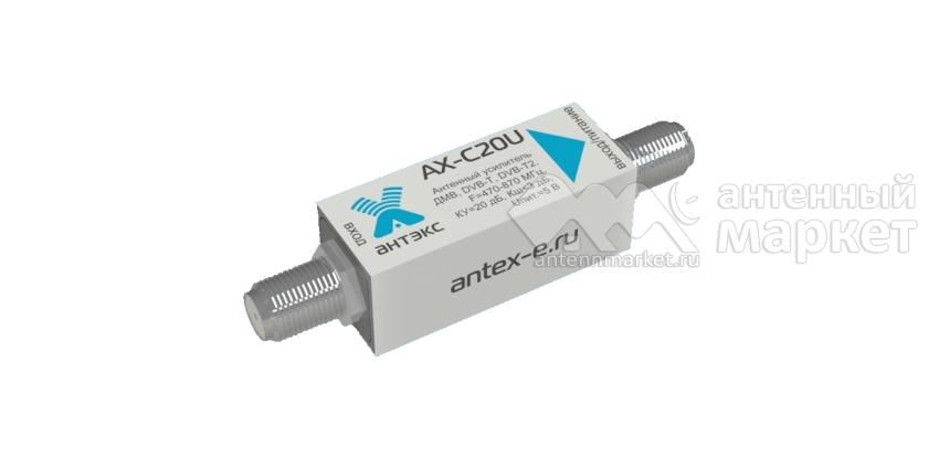 Усилитель T2 AX-C20U Antex