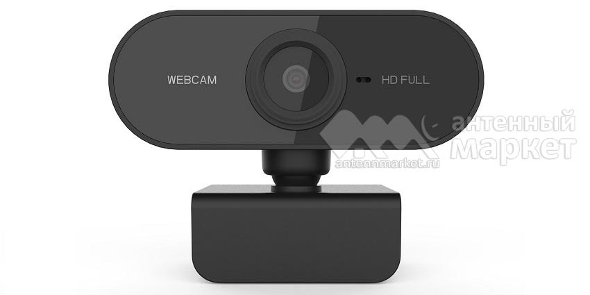 Веб-камера с микрофоном Full HD 1080P (Webcam)