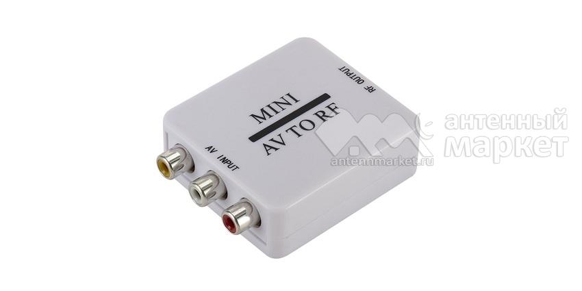 VHF Модулятор Booox AV to RF Mini