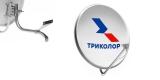 Антенна Супрал 0,55 м (лого Триколор) с кронштейном