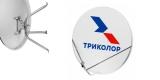 Антенна Супрал 0,9 м (лого Триколор) с кронштейном
