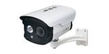 Камера корпусная IP Booox IP65-2M 3.6мм